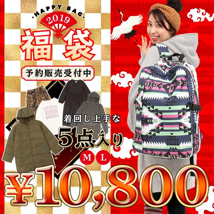福袋10000