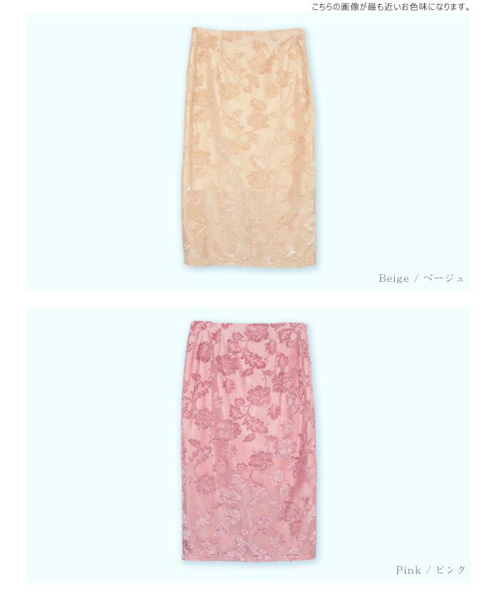 ジャガード風ベロアタイトスカート12