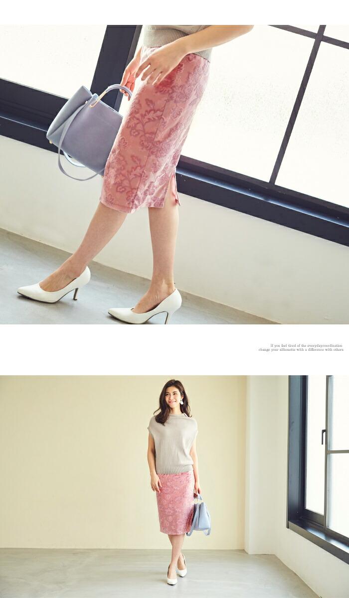 ジャガード風ベロアタイトスカート2