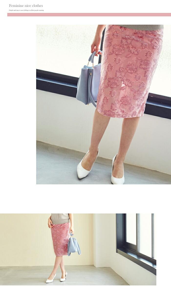 ジャガード風ベロアタイトスカート4