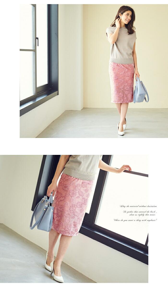 ジャガード風ベロアタイトスカート5
