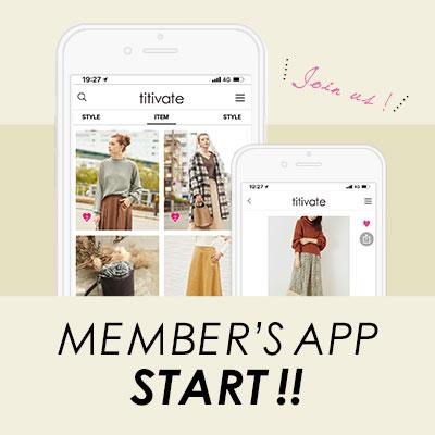 titivateメンバーズアプリ