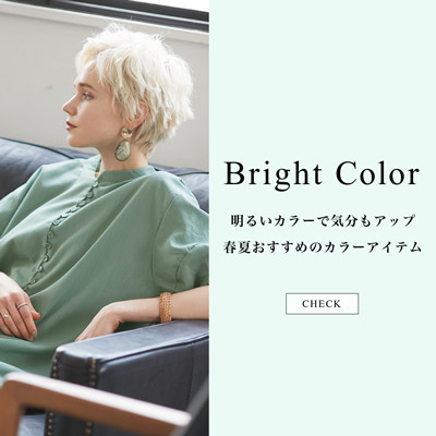 Bright Color特集