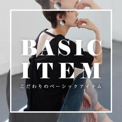 BASIC ITEM