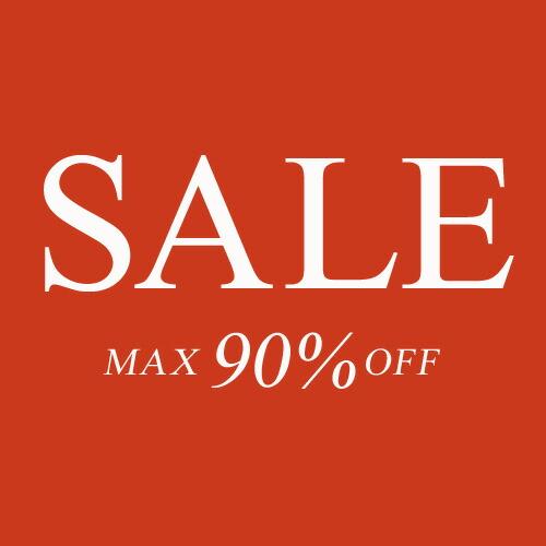 セール MAX90%OFF