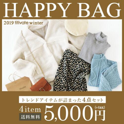 再販決定!2019新春福袋