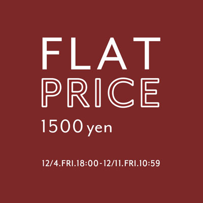 1,500円均一SALE