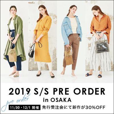2019S/S受注会開催