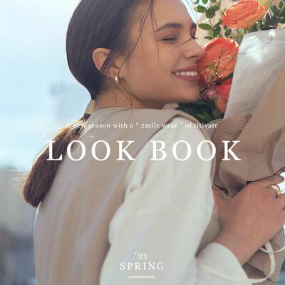 ´21 SPRING LOOKBOOK