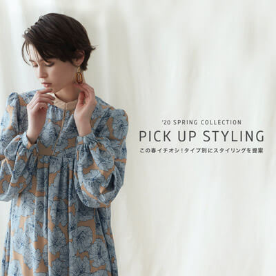 PICK UP STYLING