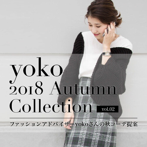 yoko 2018 Autumn Collection vol.2