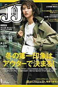 JJ 2020年1月号掲載