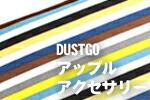 【DUSTGO】アップル アクセサリー