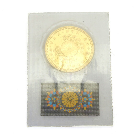 K24 皇太子殿下御成婚記念金貨(純金) コイン 平成5年 5万円金貨
