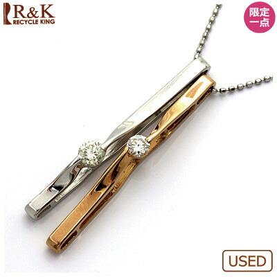 【中古】K18WG/K18PG ダイヤモンドネックレス D0.10/D0.13 18金ホワイトゴールド 18金ピンクゴールド