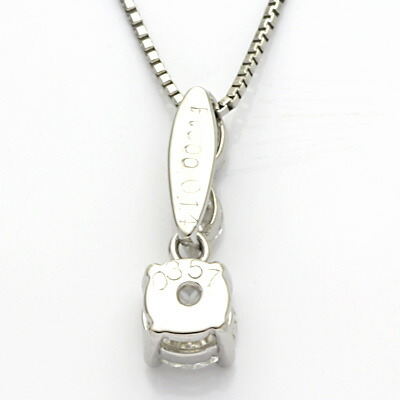 PT900/PT850 ダイヤモンドネックレス D0.357/D0.14 プラチナ