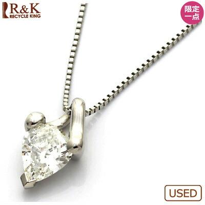 PT900/PT850 ダイヤモンドネックレス D0.841 プラチナ