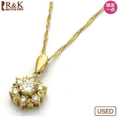 K18 ダイヤモンドネックレス D0.40 18金