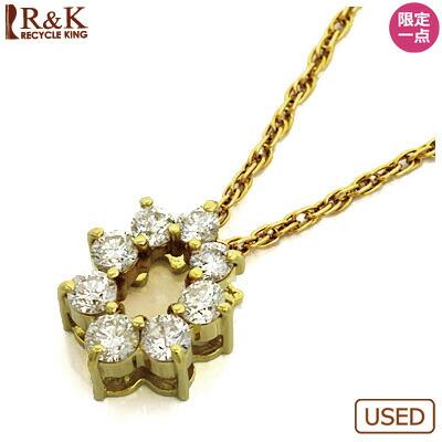 ◎K18 ダイヤモンドペンダントネックレス D1.00 18金