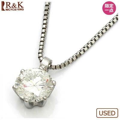 ◎PT850 ダイヤモンドネックレス D0.34 プラチナ