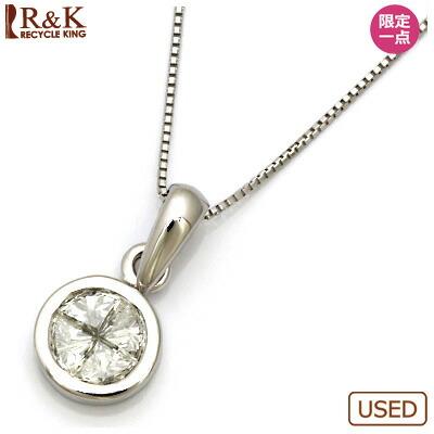 K18WG ダイヤモンドリング D0.47 18金
