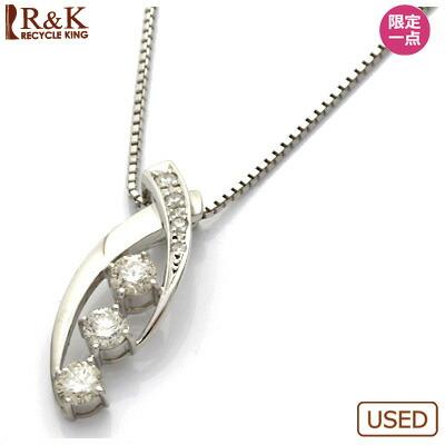 K18WG ダイヤモンドネックレス D0.46/D0.05 18金