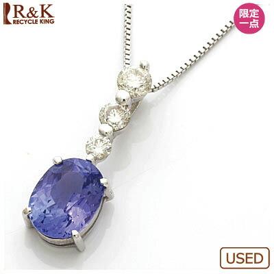 ○K18WG ダイヤモンドネックレス D0.20 タンザナイト 18金ホワイトゴールド