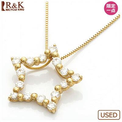 ○K18 ダイヤモンドネックレス D0.41 スター 18金