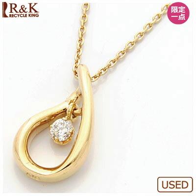 K18 ネックレス ダイヤモンド 1粒 18金