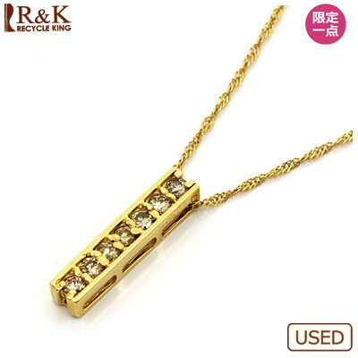 ●K18 ダイヤモンドネックレス D0.30 18金