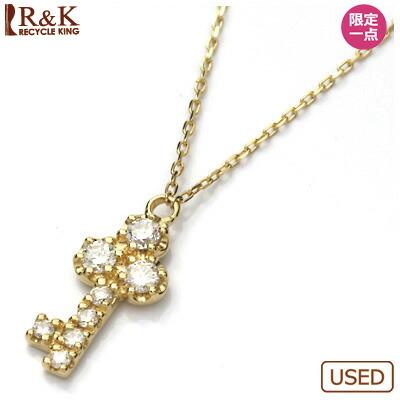 K18 ダイヤモンドネックレス D0.15 鍵 キー 18金