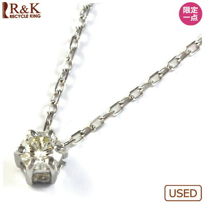 K18WG ダイヤネックレス D0.123 18金