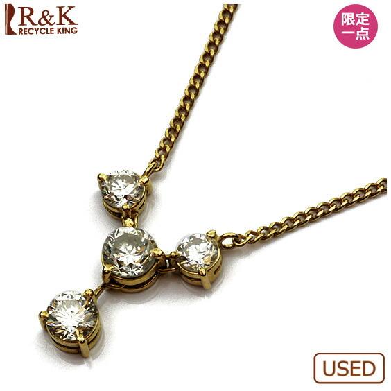 ◎K18 ダイヤモンドネックレス D1.04 18金