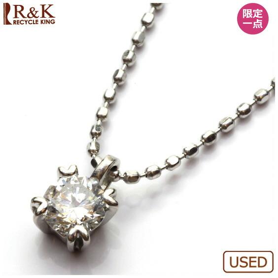 ◎PT900/PT850 ダイヤモンドネックレス D0.2 プラチナ
