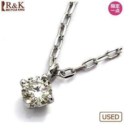 ◎K18WG ダイヤモンドネックレス D0.1 スタッドネックレス 18金ホワイトゴールド