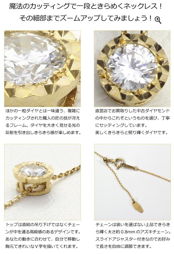 K18 0.3ctダイヤペンダント リメイクジュエリー