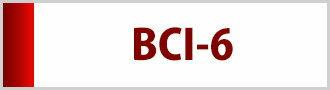 BCI-6系