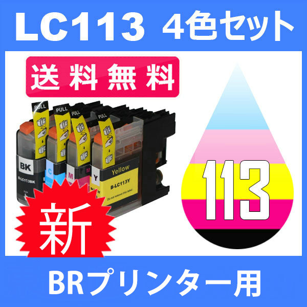 LC113-4PK