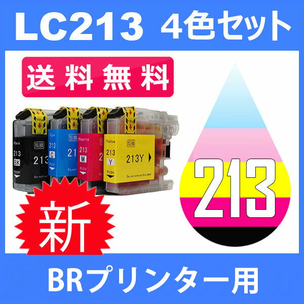LC213-4PK