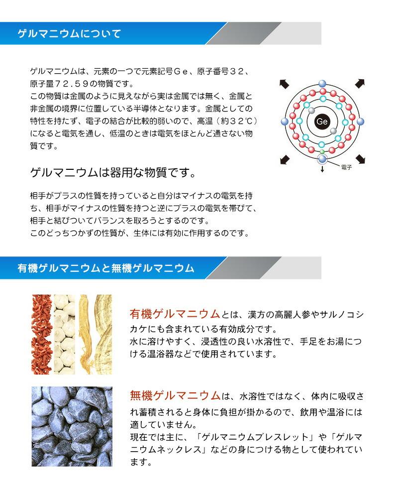 有機ゲルマニウム/Organicgerma/粉末/送料無料/ゲルマ/ge-132-3