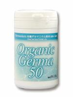 有機ゲルマニウム粉末