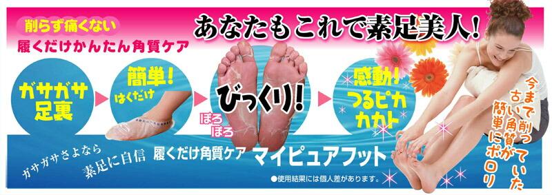【ビューティ・コスメ商品ページ】