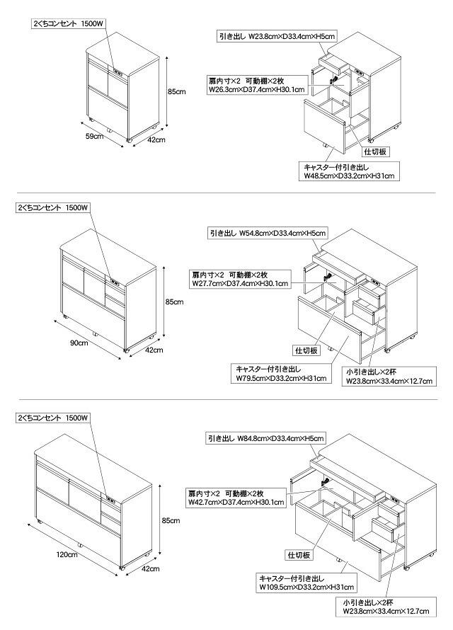 製品スペック 収納庫タイプ