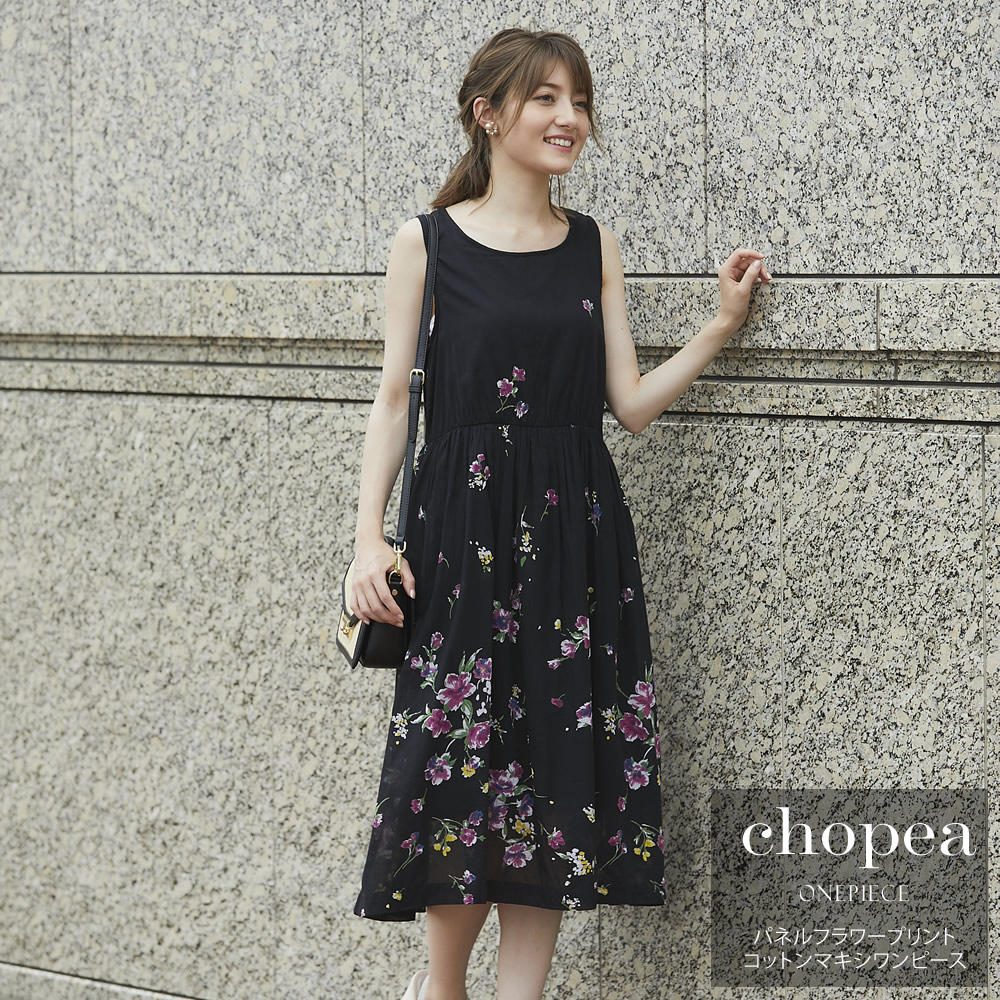 618626de4ff72b 【chopea】 パネルフラワープリントコットンマキシワンピース #05 ブラック