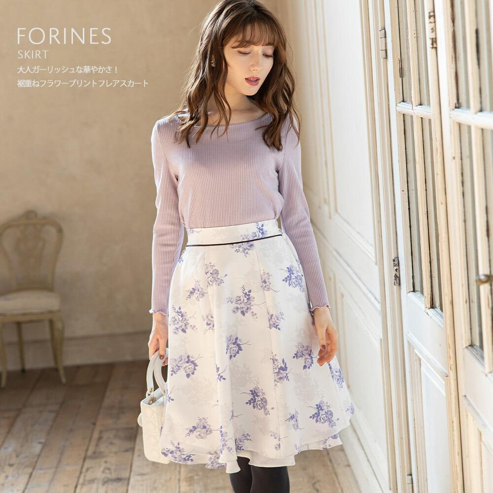 裾重ねフラワープリントフレアスカート