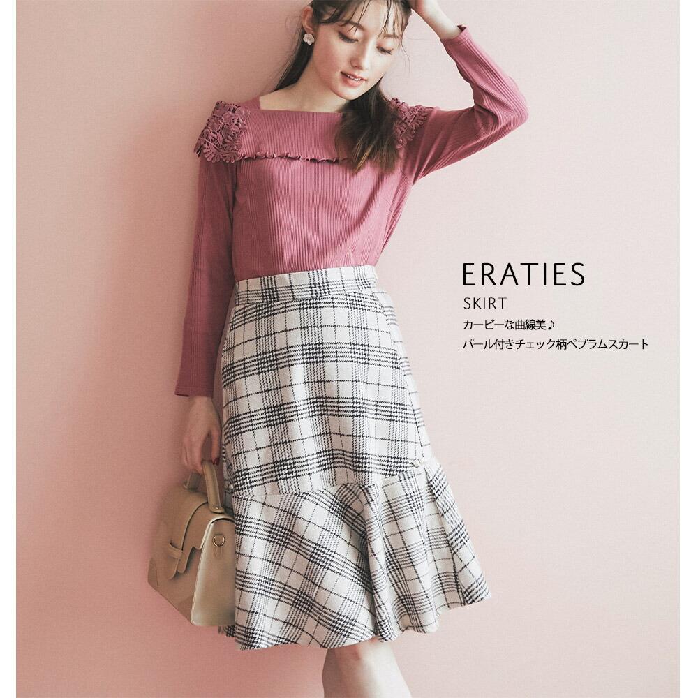 パール付きチェック柄ペプラムスカート