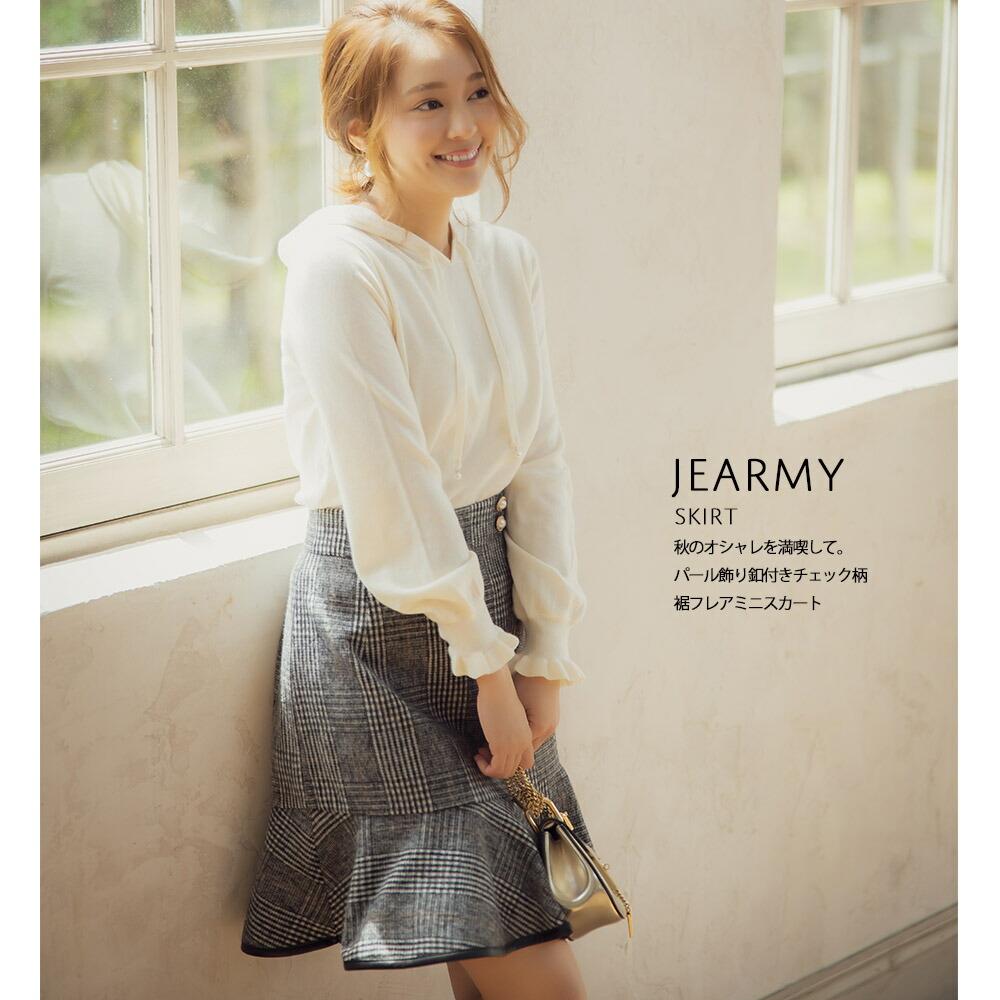 パール飾り釦付きチェック柄裾フレアミニスカート