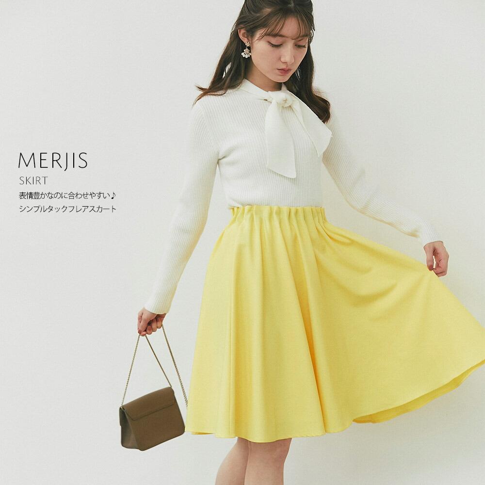 表情豊かなのに合わせやすい♪シンプルタックフレアスカート