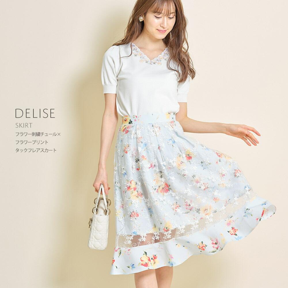 フラワー刺繍チュール×フラワープリントタックフレアスカート