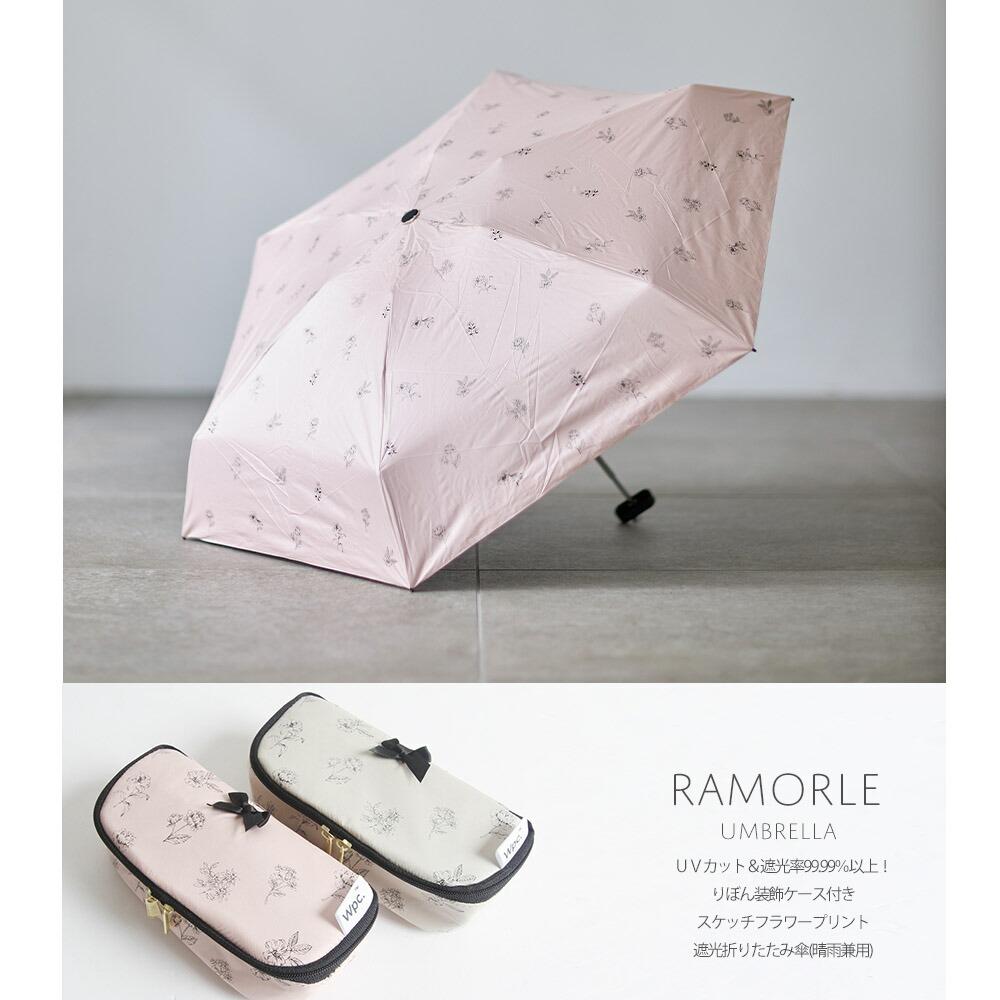 りぼん装飾ケース付きスケッチフラワープリント遮光折りたたみ傘(晴雨兼用)